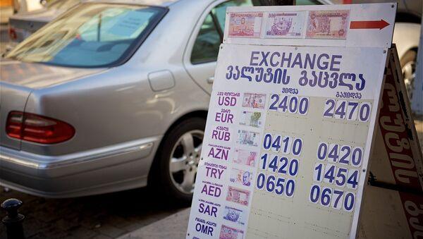 Один из пунктов обмена валюты в грузинской столице - Sputnik Грузия