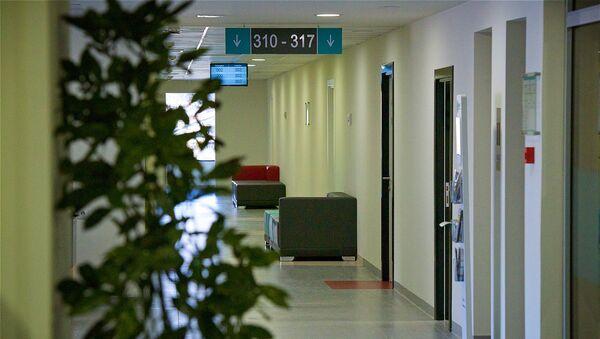 Медицинская клиника одной из страховых компаний - Sputnik Грузия