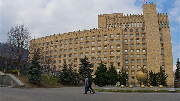 საქართველოს მთავრობის ადმინისტრაციის შენობა - Sputnik საქართველო