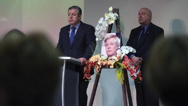 Вечер памяти американского бизнесмена и общественного деятеля Боба Уолша в Тбилиси - Sputnik Грузия