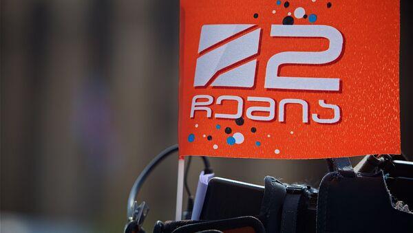 """""""რუსთავი 2""""-ის სიმბოლიკიანი დროშა - Sputnik საქართველო"""