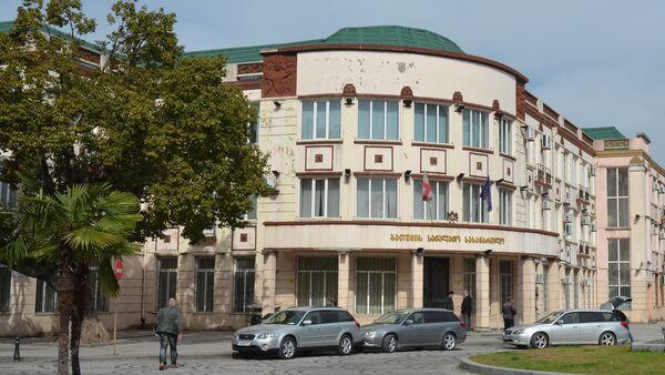 Батумский городской суд - Sputnik Грузия