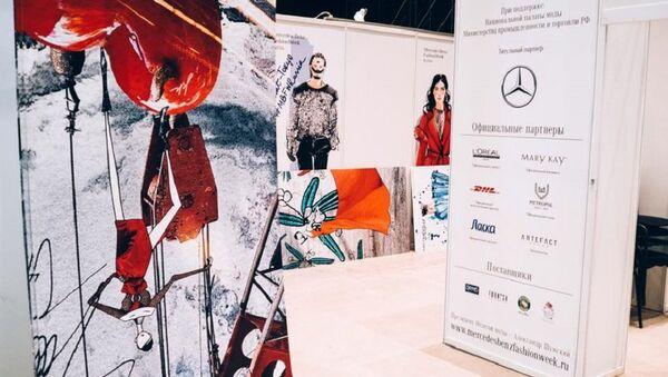 Mercedes-Benz Fashion Week Russia - Sputnik საქართველო