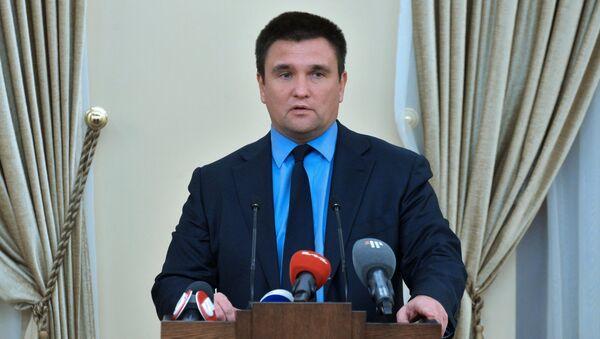 პაველ კლიმკინი - Sputnik საქართველო
