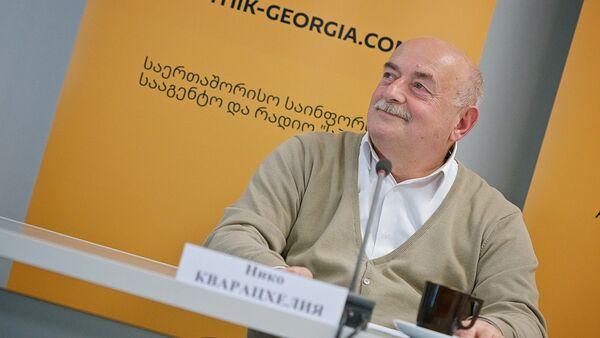 Эксперт Ника Кварацхелия - Sputnik Грузия