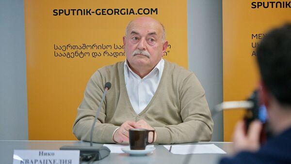 ექსპერტი: მეზობელ ქვეყნებს მეტი ინტერესი აქვთ საქართველოსადმი GEO - Sputnik საქართველო