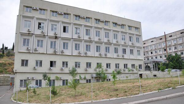 Центр психического здоровья и превенции наркомании в Тбилиси - Sputnik Грузия