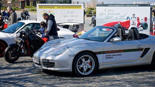 Porsche-ს მოყვარულებმა მხარი დაუჭირეს  GEO VERSION - Sputnik საქართველო