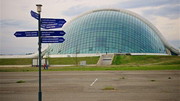 პარლამენტის შენობა ქუთაისში - Sputnik საქართველო