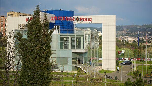 Здание управления полиции в Ваке-Сабурталинском районе столицы Грузии - Sputnik Грузия