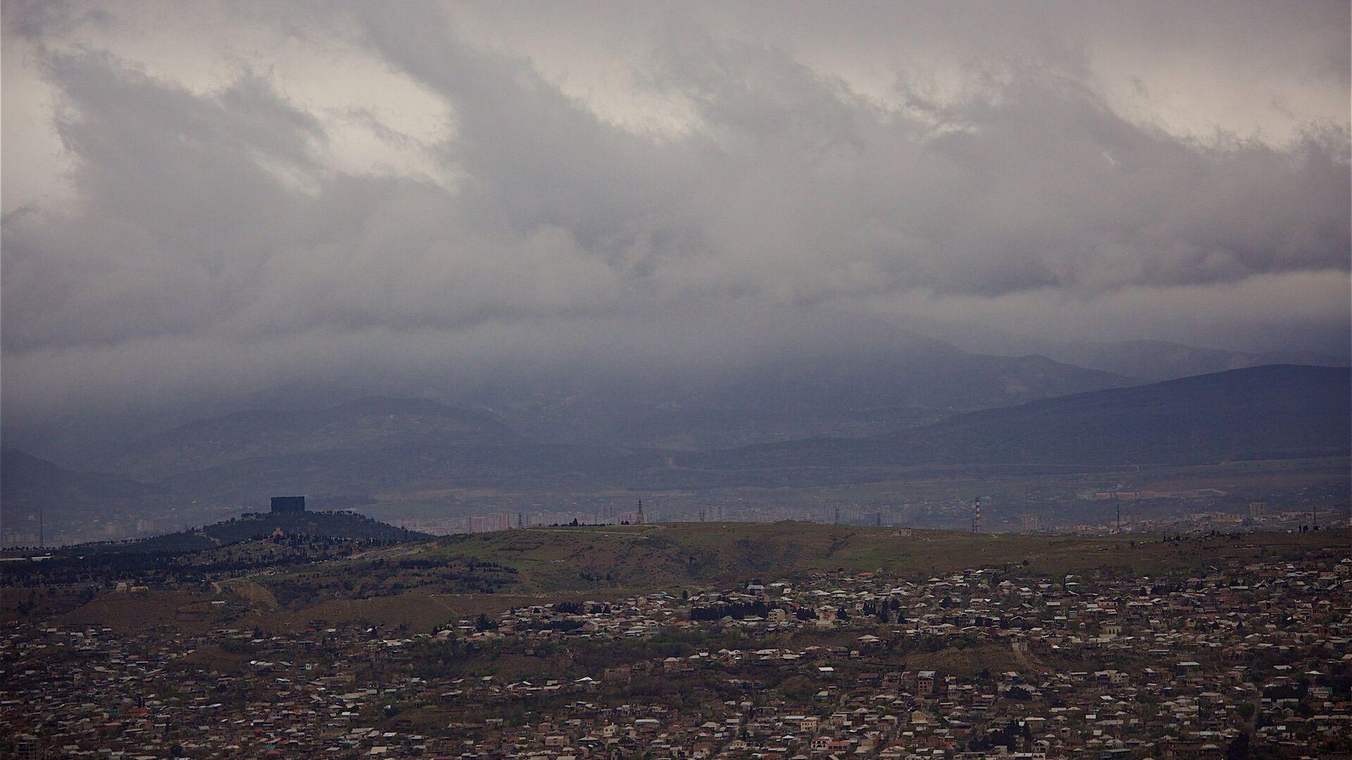 Тучи над Тбилиси - Sputnik Грузия, 1920, 24.09.2021