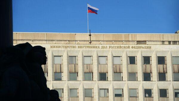 რუსეთის შსს - Sputnik საქართველო