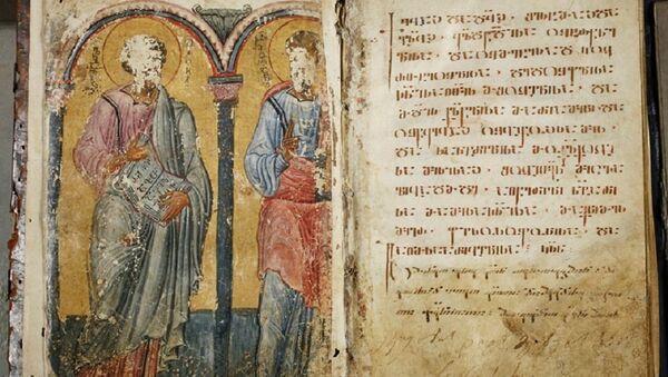უძველესი ქართული დამწერლობა - Sputnik საქართველო
