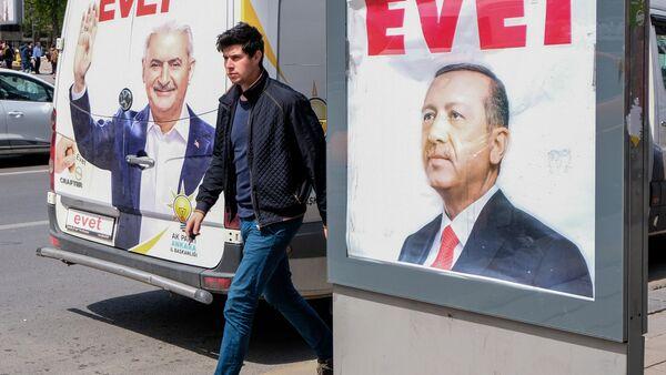 თურქეთში საკონსტიტუციო რეფერენდუმი მიმდინარეობს - Sputnik საქართველო