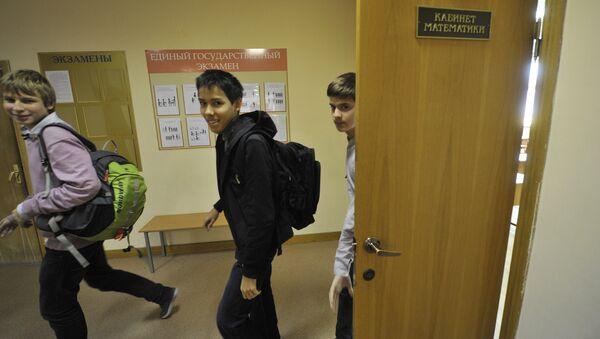 Ученики в одной из московских общеобразовательных школ - Sputnik Грузия