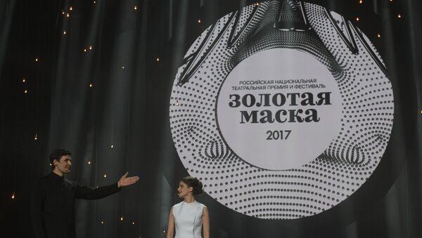 რუსეთის ეროვნული თეატრალური პრემიის ოქროს ნიღაბის: გადაცემის ცერემონია - Sputnik საქართველო
