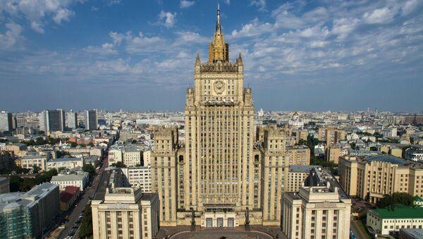 Виды Москвы с высоты птичьего полета - Sputnik Грузия