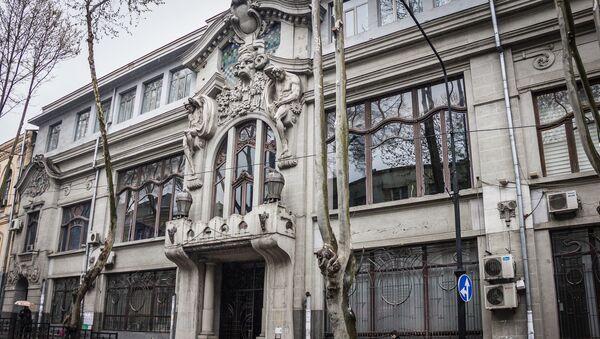 Фасад здания бывшего Национального банка Грузии - Sputnik Грузия