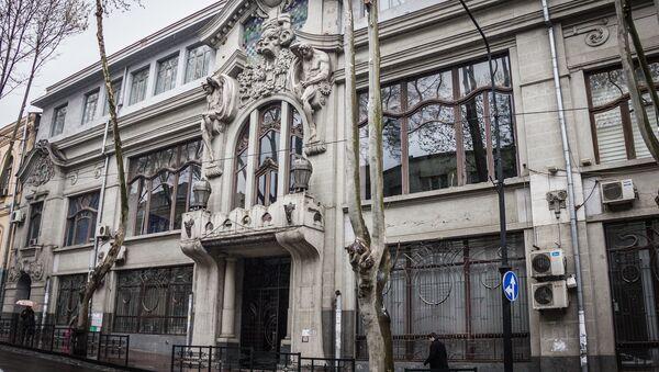 საქართველოს ეროვნული ბანკის ყოფილი შენობა - Sputnik საქართველო