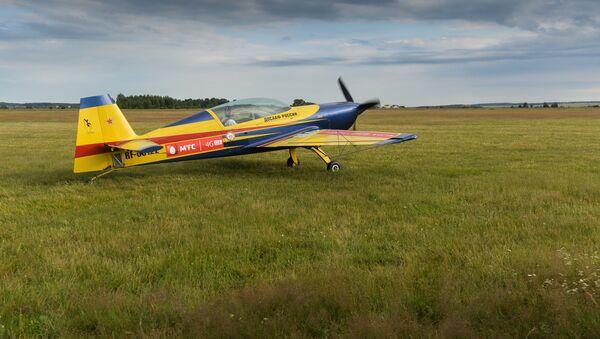 Extra CL330 - Sputnik საქართველო