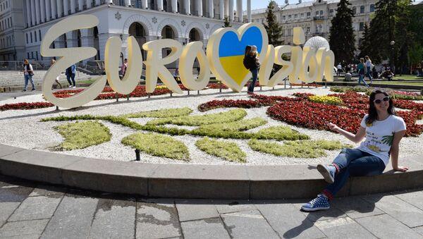 Символика международного конкурса эстрадной песни Евровидение в центре Киева - Sputnik Грузия