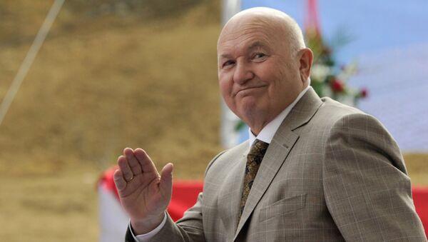 იური ლუჟკოვი - Sputnik საქართველო