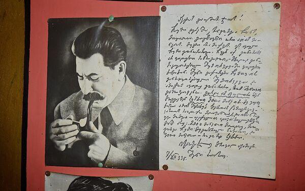 Музей Иосифа Сталина, созданный жителем Ахалсопели Темуром Кунелаури в собственном доме - Sputnik Грузия