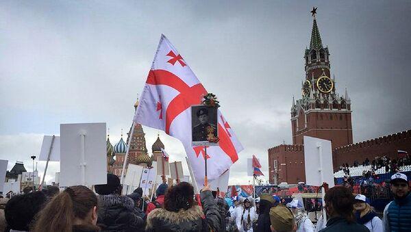 Грузинские участники Бессмертного полка в Москве - Sputnik Грузия