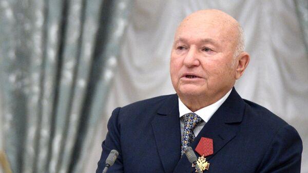 Бывший мэр Москвы Юрий Лужков - Sputnik Грузия
