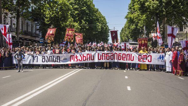 Тысячи людей прошли шествием по Тбилиси  в День святости семьи - Sputnik Грузия