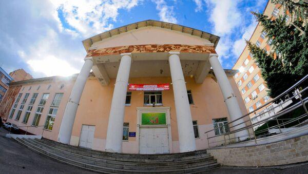 Областной молодежный центр в Калуге - Sputnik Грузия