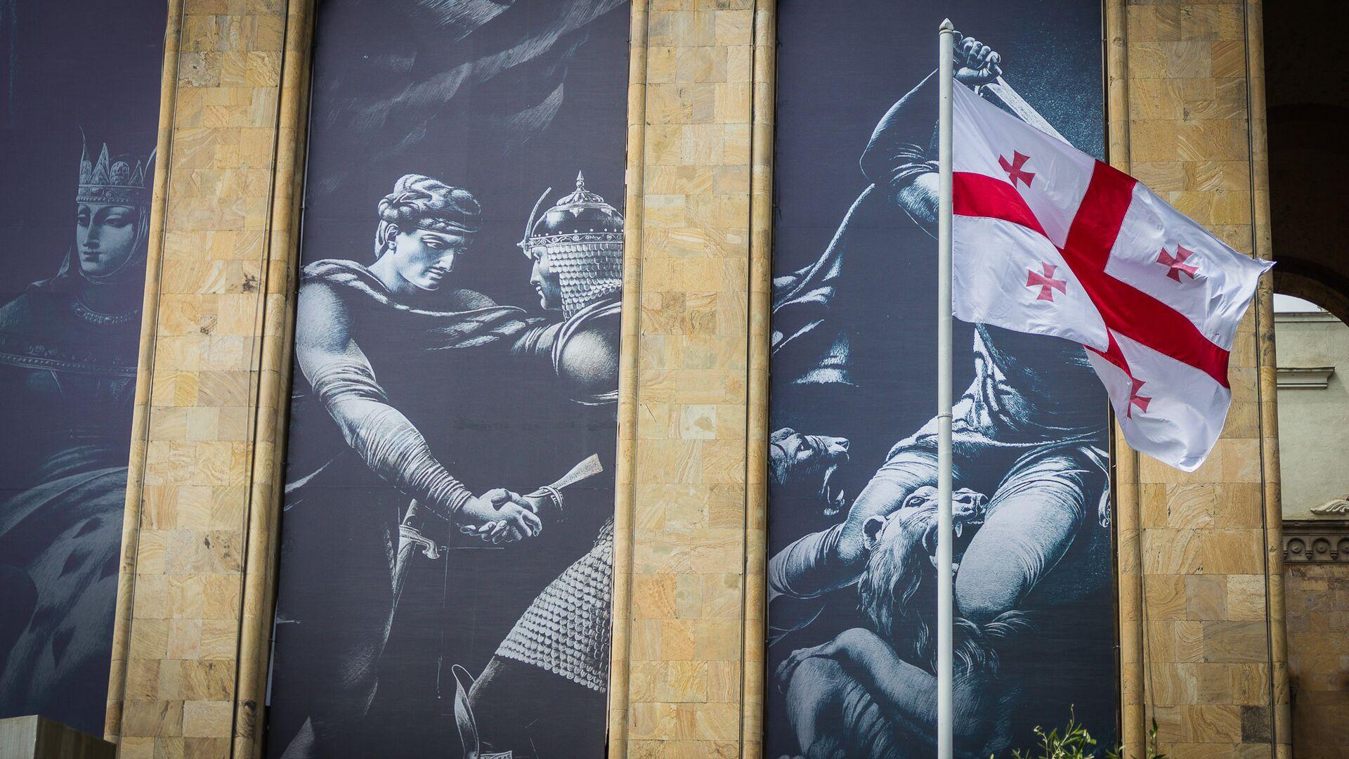 Флаг Грузии на фоне иллюстраций к поэме Шота Руставели Витязь в тигровой шкуре, расположенных на здании Парламента Грузии - Sputnik Грузия, 1920, 13.10.2021