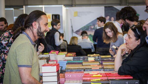 Книжный фестиваль в Expo Georgia - Sputnik Грузия