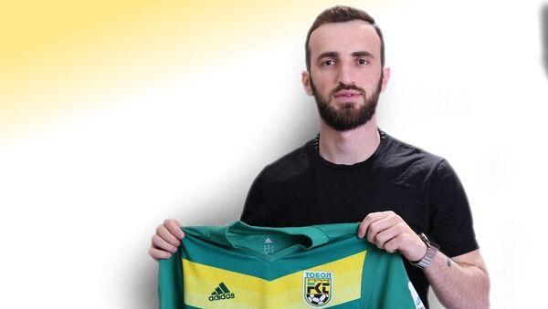 Полузащитник сборной Грузии Ника Квеквескири подписал контракт с клубом Тобол из Костаная - Sputnik Грузия