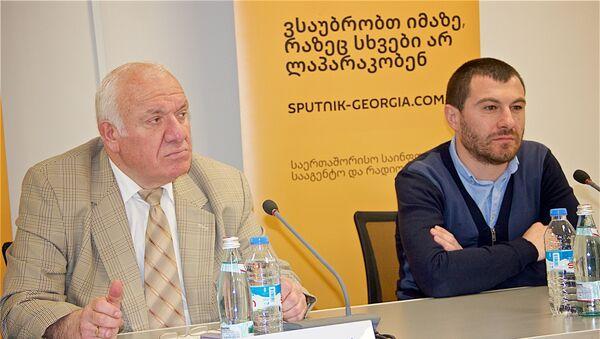 მრგვალი მაგიდა თბილისის საერთაშორისო პრესცენტრში - Sputnik საქართველო