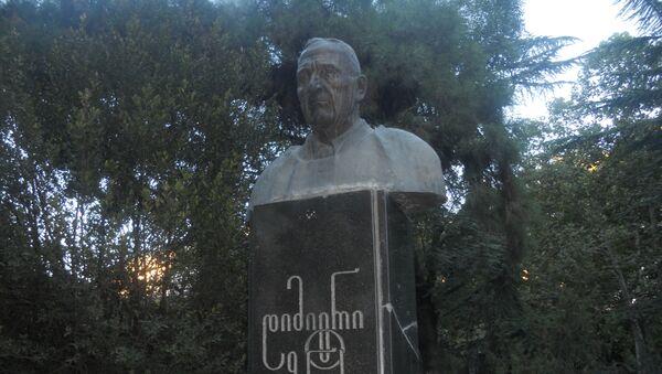 დიმიტრი უზნაძის ძეგლი - Sputnik საქართველო