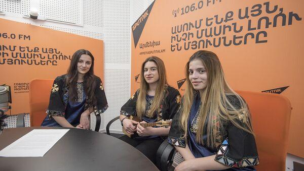 Трио Мандили - Sputnik Грузия