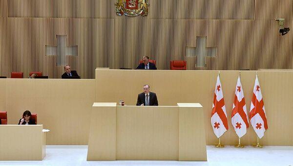 Президент Нацбанка Грузии Коба Гвенетадзе в парламенте - Sputnik Грузия