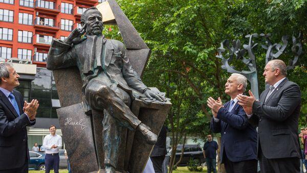ვაცლავ ჰაველის ძეგლი - Sputnik საქართველო