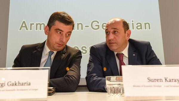 Армяно-грузинский бизнес форум. Гиоргий Гахария и Сурен Караян - Sputnik Грузия