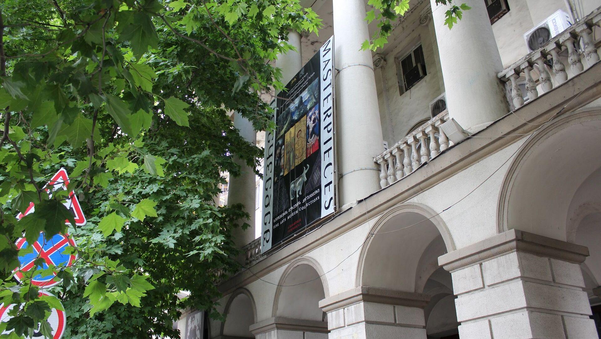 Музей искусств имени Шалвы Амиранашвили - Sputnik Грузия, 1920, 23.07.2021
