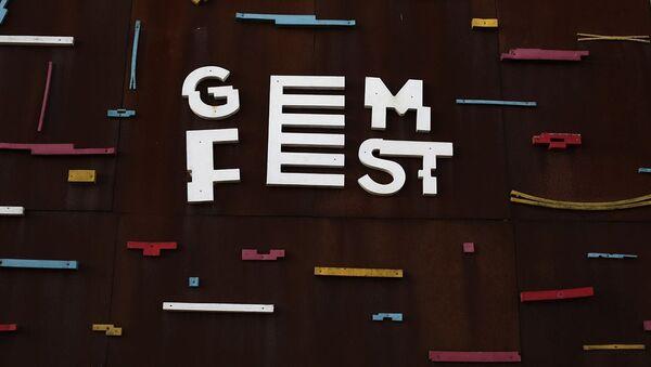GEM Fest 2017 - Sputnik საქართველო