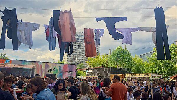 Фестиваль Вся Грузия в одном флаконе - Sputnik Грузия