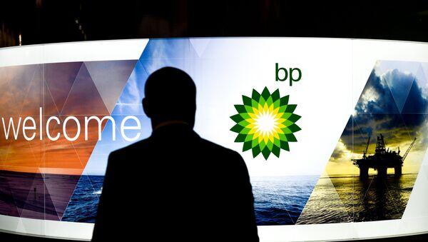 Стенд bp на Мировой нефтяной выставке, фото из архива - Sputnik Грузия