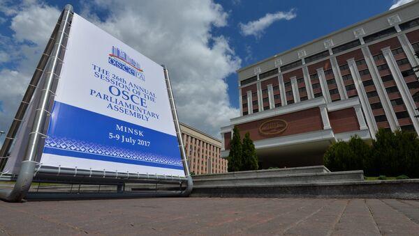 Основным местом проведения мероприятия сессии ПА ОБСЕ станет Президент-отель - Sputnik Грузия