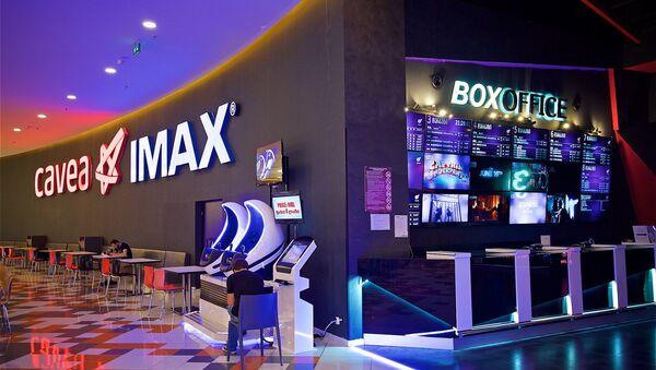 IMAX-ის ერთ-ერთ კინოთეატრში შესასვლელი თბილისში - Sputnik საქართველო