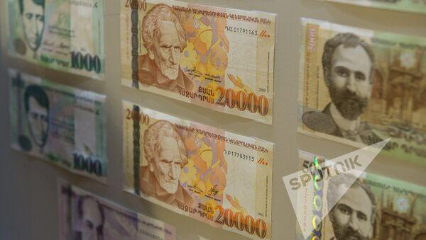 Армянские деньги - Sputnik Грузия