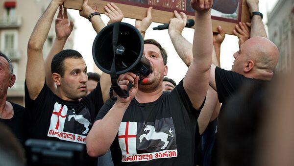 Многотысячная акция протеста - Sputnik Грузия