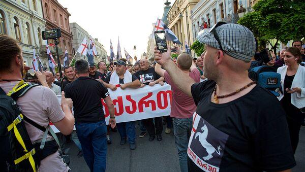 Защити Грузию!: как в Тбилиси протестовали против нелегальных мигрантов - Sputnik Грузия