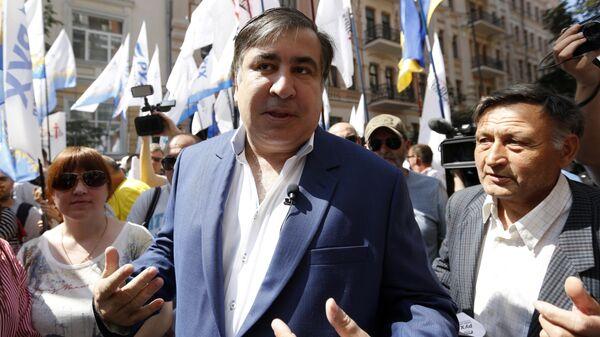 Экс-президент Грузии Михаил Саакашвили - Sputnik Грузия